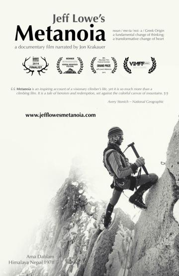poster11-17nodetails